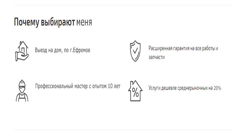 http://efr.h1n.ru/wp-content/uploads/2017/08/Почеу-выбирают-меня.jpg